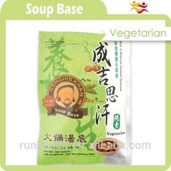 BEST high quality Healthy natural slim diet soup seasoning NOT pills