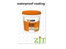 polymer waterproof coating/paint:basement,tunnel,subway