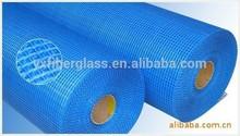 5mm*5mm 160g/m2 wall fiberglass mesh net