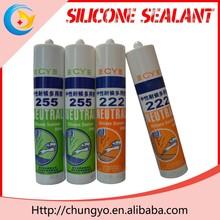 CY-500 Sanitary Neutral Sealant sealant silicone coloured