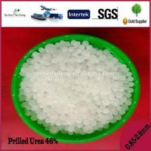 price fob urea fertilizer npk production plant