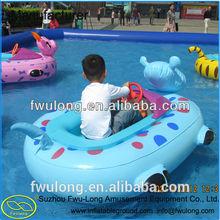 Most popular Children Inflatable bumper boat