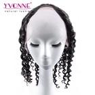Wholesale top quality deep wave brazilian virgin hair u part wig
