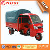 POMO-Quality OEM Steel Horse SH30.1 provided petrol tricycle