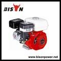 Universale hp 6,5 motore a benzina, 6.5hp motore 168f