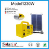 professional portable solar panel 200w solar kit