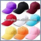custom caps alibaba China ,cheap cotton baseball cap, baseball caps bulk