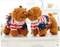 Custom dogs pull over the flag , Animals pull over flag stuffed dog toys