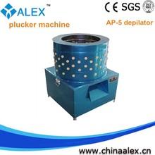 commercial chicken plucker machine,duck plucker machine,automatic chicken plucker