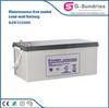 mini 500w renewable 12v 150ah dry cell battery ups