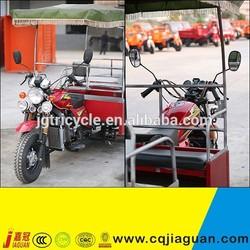 Three Wheel Motorcycle Made In China