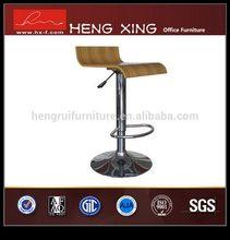 Hi-tech cheap file bar chair
