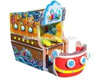 Wholesale lottery machines--water gun simualtor arcade shooting game machine -Island of Hero
