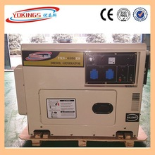 Home power generator low noise portable generator 5 kva