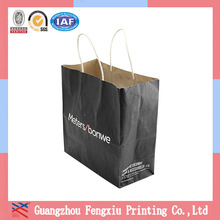 Replied To You Within 6 Hours Printed Shopping Luxury Kraft Bag