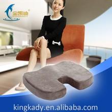 2015 New Fashion Bum Shape Memory Foam Seat Cushion