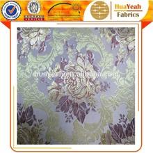 100%Polyester big floral gold jacquard sofa fabric samples