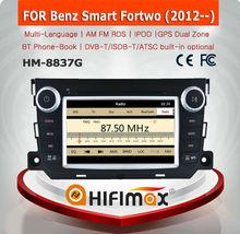 HIFIMAX WIN CE 6.0 Car DVD GPS For Mercedes Benz Smart Fortwo 2012 onward Car GPS Navigation System