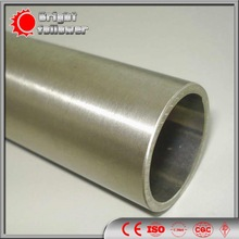 drill steel seamless pipe