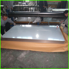 manufacture 2b finish stainless steel sheet 304