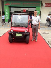 electric vehicle for sale ,electric car made in china ,Chinese electrocar,
