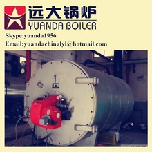 High efficiency low pressure gas fired hot water boiler for hotel