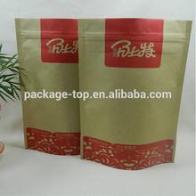qingdao factory professional custom cheap shopping gift paper bag for baby garments,shoes,watch,tea etc kraft window paper bag