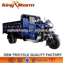 2015 Big Cargo 300cc china cheap tricycle three wheel motorcycle rickshaw tricycle from China chongqing factory
