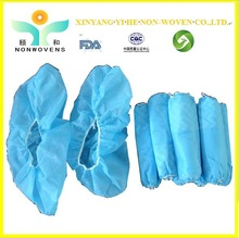 Hot in 2015!!! Medical products surgical waterproof disposable pp shoe cover with elastic for sale