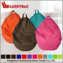 Comfortable Bean Bags