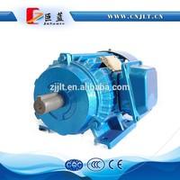 200kw electric motor price