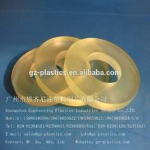 custom made PU plastic Polyurethane part/washer/gasket