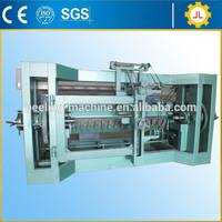 8 feet eucalyptus wood peeling lathe / good quality rotary veneer machine