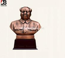 Brass Copper Chairman Mao Bust Statue