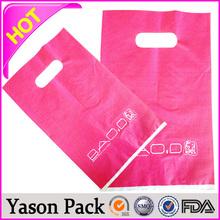 YASON plastic vacuum bagplastic bag for rice 50kgplastic lined kraft paper bag
