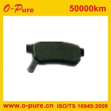 import car accessories best choise 43022-SO4-E01 Brake Pads for Japan vehicles for HO civi