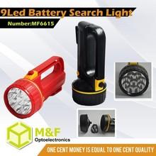 Hand Held Search Light Hunting Halogen Spotlight LED