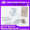 ring shape permanent magnets powerful magnetic motor industrial magnet