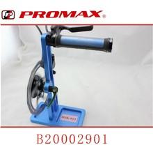 Promax Newest Brand Bicycle Brake 203mm