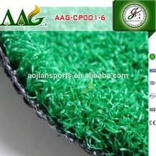 environmental and easy maintain gate ball artificial grass