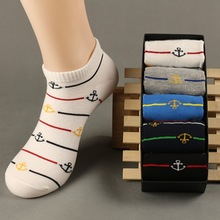 China suppliers 2015 alibaba Cozy Knitted Dreamgirl in Socks