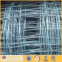 hot dipped galvanized goat and sheep fence