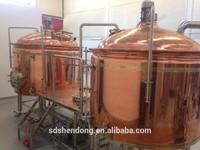 1000L beer brewing equipment ,beer plant,beer making machine