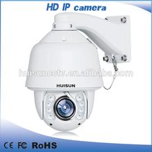 2015 Huisun 1.3mp 20X Auto tracking speed dome p2p ip camera ptz