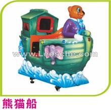 Amusement park rides equipment kiddie ride fiberglass toys machine panda boat