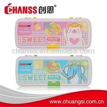 2014 lovely pencil case cs-3060