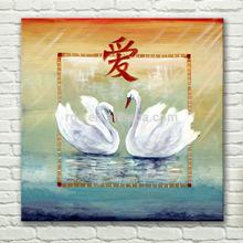 Animal Swan Modern Printed Paintings onto Canvas