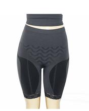 Butt Lifting Body Shaper Bamboo Charcoal Magic Panty Shorts Thigh Reducer L19