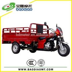 MOTORIZED TRICYCLE BD150ZH-II cargo Triciclo Motocar motocarro mototaxi Triporteur trimoto furgon motocicleta 3 wheel rickshaw
