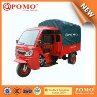 POMO-Cheap Wholesale Steel Horse SH30.1 cargo three wheel tricycles